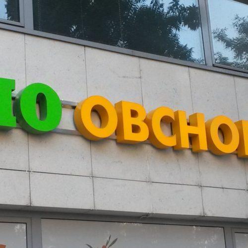Bio obchodík Bratislava