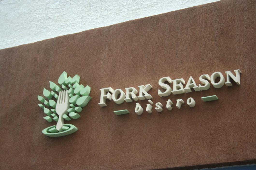 Fork Season