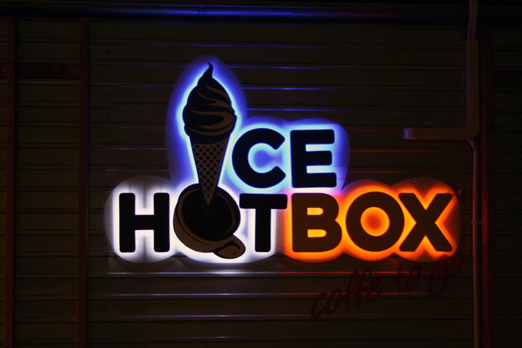 ICE HOT BOX
