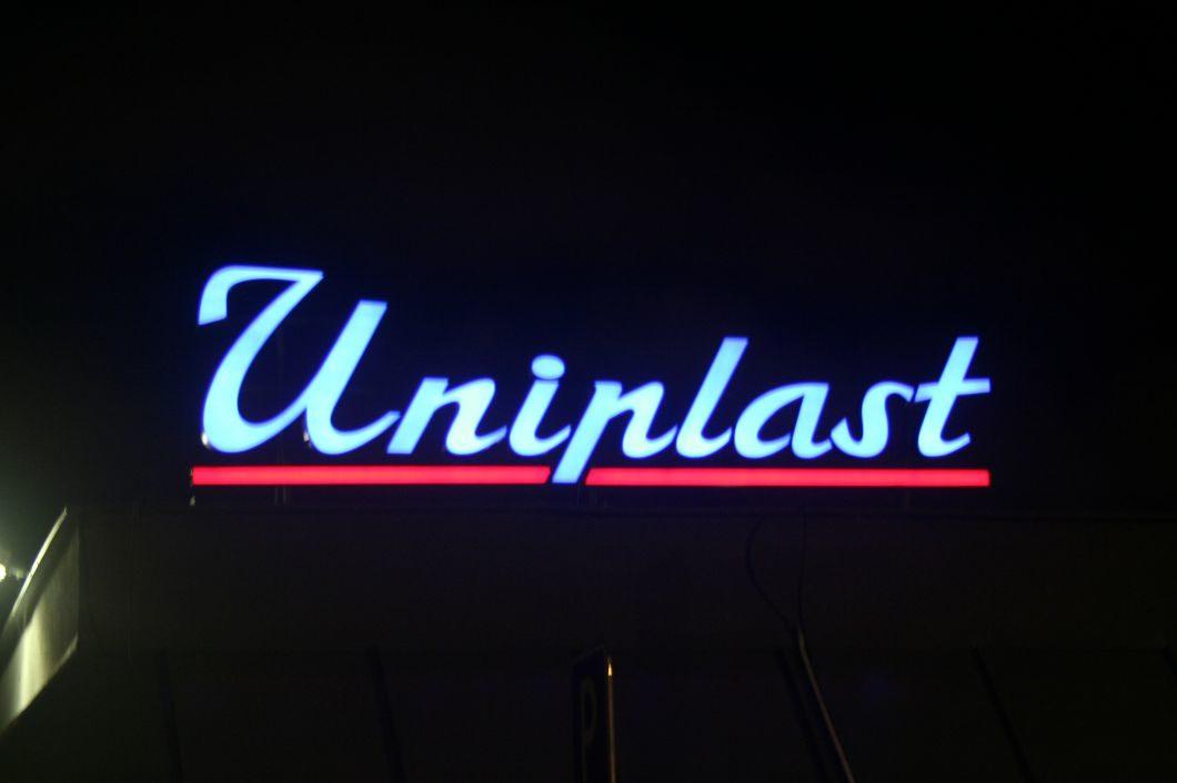 Uniplast Bratislava
